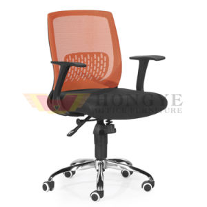 Modern Office Staff Mesh Chair (HY-8265B) pictures & photos