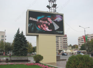 High Brightness P10 Outdoor Advertising Display with Cheap Cost pictures & photos