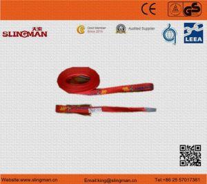 3t*25m Printing Color Slackline pictures & photos