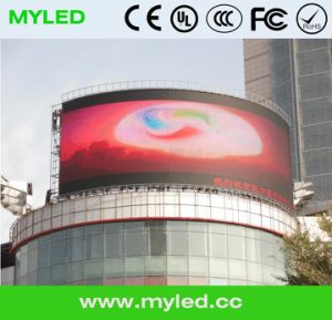 Alibaba P3 P4 P5 P6 P7.62 P8 P10 P12.5 P16 P20 Indoor/Outdoor LED Display pictures & photos