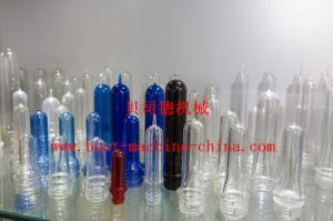 Plastic Pet Bottle Preform Injection Molding Making Machine pictures & photos