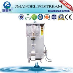 12 Hours Reply Automatic Liquid Filling Machine Price pictures & photos