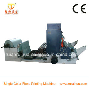 Paper Printing Industrial Used Printing Machine pictures & photos