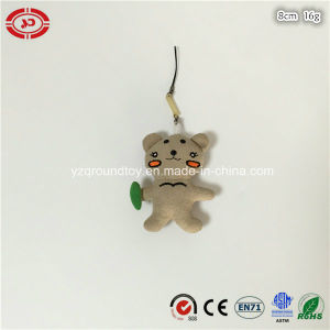 Tiny Cute Soft Plush Stuffed Cat Toy Keychain pictures & photos