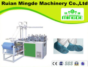 Mingde PE Automatic Plastic Shoe Cover Machine with Flat Elastic pictures & photos