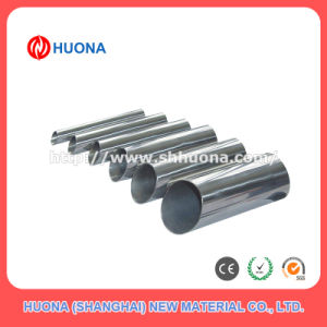 1j79 Permalloy Tube Soft Magnetic Alloy Pipe pictures & photos