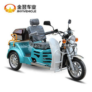 125cc Disabled Tricycle for Passenger Hadicapped Trike pictures & photos