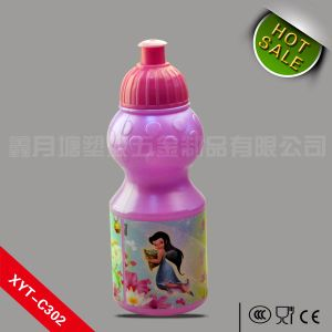 800ml kids water bottle, water bottle for kids, school water bottle for kids