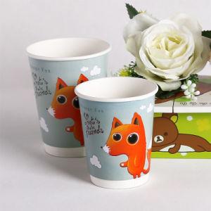 Custom Logo Printed Hot Tea or Coffee Paper Cup