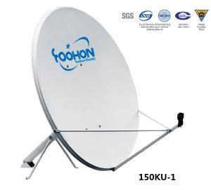 150cm Ku Band Satellite TV Antenna pictures & photos