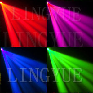 Professional DJ 230W 7r Beam Sharpy Big Moving Head Light pictures & photos
