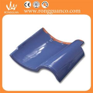 Blue Color Glazed S Tile Roof Tile (L36) pictures & photos