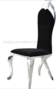 High Back Black Dining Chair Covers with Pattern pictures & photos