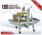 Carton Box Sealer/Carton Corner Sealing Machine pictures & photos