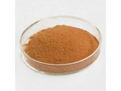 Cucurbita Pepo Extract: Cucurbitine, Fatty Acid 10: 1 pictures & photos