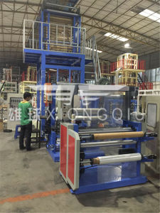 ABA 2 Layers PE Film Blowing Machine with on Line Printer pictures & photos