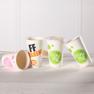 12/16oz Eco-Friendly Disposable Wholesale PE Coated Paper Milkshake Cup-Yhc-104 pictures & photos