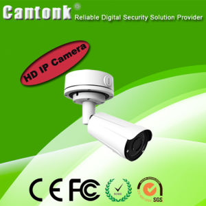 High Quality 4MP Digital Network Camera with Poe pictures & photos