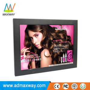 Vesa Wall Mount or Desktop A4 12′′ MP3 MP4 Digital Photo Frame Loop Video (MW-1207DPF) pictures & photos