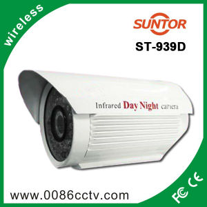"650tvl 1/3"" Effio-E CCD Box CCTV Surveillance Camera"