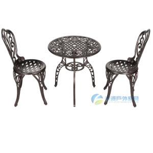 Outdoor/Patio/Garden Furniture-Aluminum Cast Furniture (FY-005ZX)
