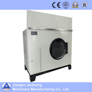 Vertical Type/Industrial Dryer/ Steam Rotary Dryer for Cloth (HGQ-120) pictures & photos