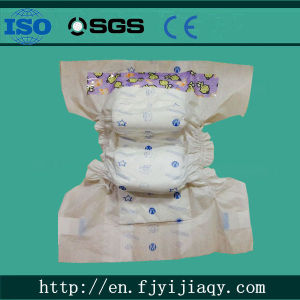 New Products Wholesale Prices Camera Brand Baby Diaper pictures & photos