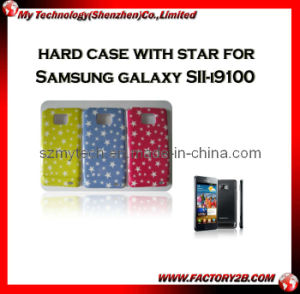 Hard Case With Star for Samsung Galaxy Sii-9100 (MSGSII -14)