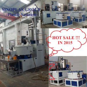 SRL-Z500/1000 PVC Mixer/ Mixing Unit/ Mixing Machine/ High Speed Mixer/ PVC Powder Mixer pictures & photos