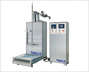 Liquid Drum Weight Filling Machine
