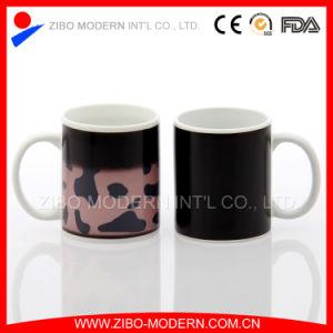 Wholesale Blank White 11oz Ceramic Coffee Mug Sublimation pictures & photos