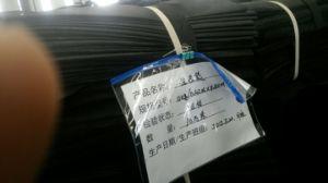Polypropylene Geobag 1.7*1.25 600G/M2 pictures & photos