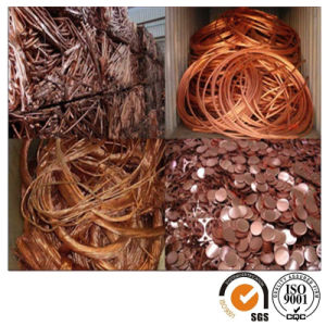 Excellent Copper Scrap pictures & photos