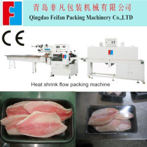 High Speed Frozen Meat/Fish/Shrimp Shrink Wrapping Machine pictures & photos