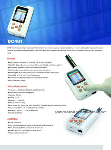 on Sale! Handheld Microusb and Bluetooth Interface Urine Analyzer pictures & photos
