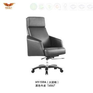 Big Boss Office Chair for Office Sofa Chair pictures & photos