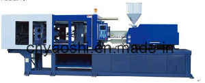 PET Perform Injection Machine pictures & photos