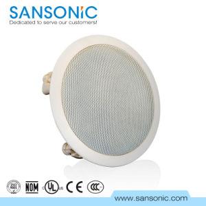 PA Sysem Ceiling Speaker (SN -507T)