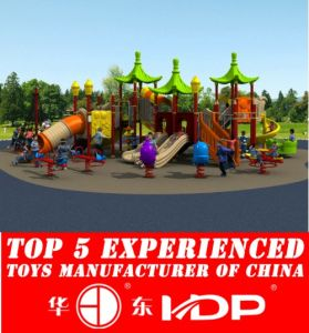 Mini Playground Sets China Equipment (HD15A-031A) pictures & photos