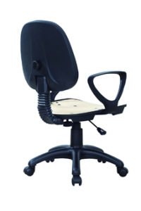 Swivel Chair Part Plastic Shell  (FS-507) pictures & photos