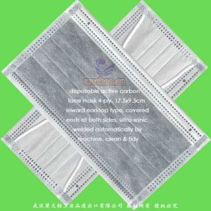 Disposable 4ply Surgical Carbon Face Mask with Elastic Ear-Loops or Tie-on pictures & photos