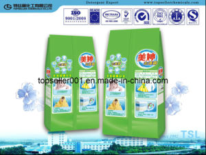 Fmcg Consumer Product Powdered Detergent Laundry Usage pictures & photos