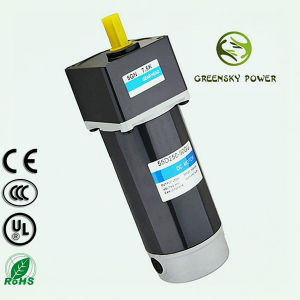 GS 60W 90mm DC Gear Motor pictures & photos