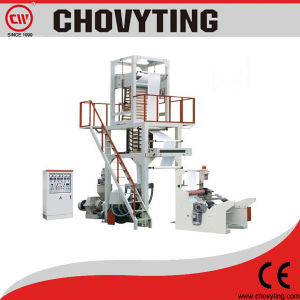 HDPE/LDPE/LLDPE Plastic Film Blowing Machine pictures & photos