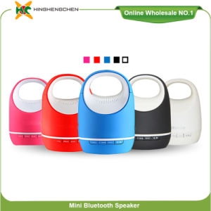 Wireless Bluetooth Speaker S05c Multifunction Mini Portable Amplifier Multimedia Speaker 2.1 pictures & photos