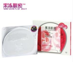 Skin Care Cubilose and White Fungus Replenishment Nourishing Rejuvenating Collagen Facial Mask