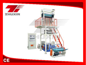 LDPE Film Blowing Machine (SJ-A) pictures & photos
