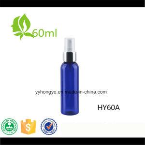 60ml Anodized Aluminnum Spray Bottle pictures & photos