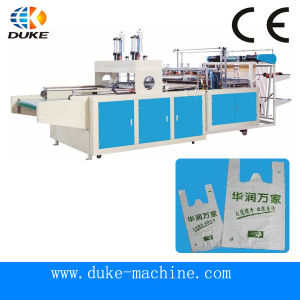 2015 Hot Selling High Quality Automatic High Speed Bag Making Machine (DFHQ-450)