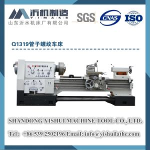 Q1319 Universal Pipe Lathe, Conventional Oil Pipe Lathe